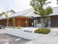 坂村真民記念館・写真