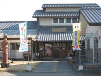 内原野陶芸館・写真