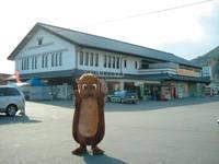 道の駅 かわうその里すさき・写真