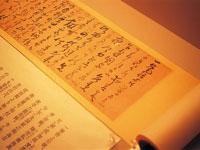 高知県立坂本龍馬記念館・写真