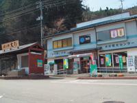 道の駅 大杉・写真