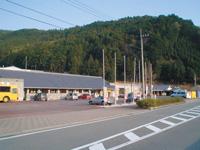 道の駅 土佐和紙工芸村・写真