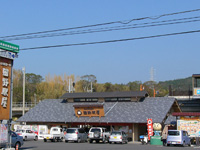 道の駅 田野駅屋・写真