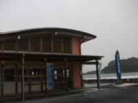 海の駅 東洋町・写真