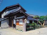 角田市郷土資料館・写真