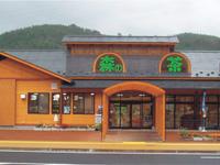 道の駅 林林館・写真