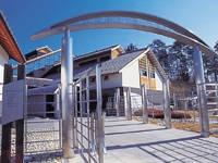 村田町歴史みらい館・写真