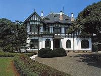 旧松本家住宅・写真