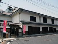 長崎街道木屋瀬宿記念館・写真