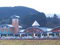 道の駅 歓遊舎ひこさん・写真