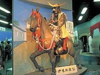 みちのく伊達政宗歴史館・写真