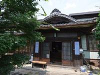 壽丸屋敷・写真
