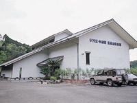 伊万里・有田焼伝統産業会館・写真