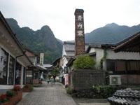秘窯の里大川内山