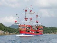 海賊船「海王」の冒険クルーズ・写真