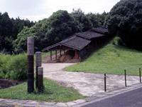 畑ノ原窯跡・写真