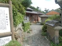 主藤家住宅・写真