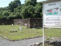 旧島原藩薬園跡・写真