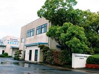 日本ハムファクトリー 長崎工場(見学)・写真