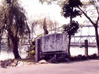 カッパ渡来の碑