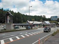 道の駅 波野・写真