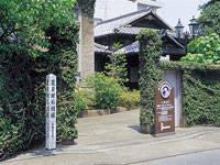 夏目漱石内坪井旧居・写真