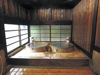 田の原温泉