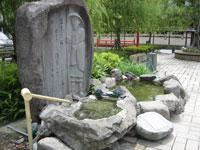 日奈久温泉・写真