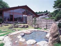 久木野温泉