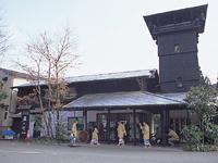 黒川温泉観光旅館協同組合 風の舎・写真