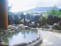 阿蘇 火の鳥温泉