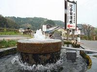 河宇田湧水・写真