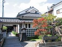 天領日田資料館・写真