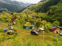 鯛生家族旅行村・写真