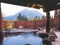 四季の湯温泉・写真