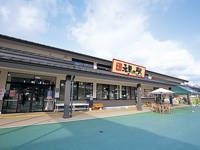 日田天領水の里「元氣の駅」・写真