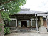 温泉山 永福寺