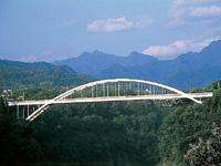 雲海橋・写真