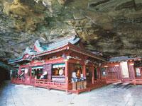 鵜戸神宮・写真