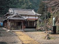 菊池記念館・写真