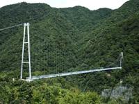 綾の照葉大吊橋・写真