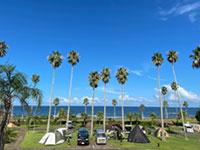 宮崎白浜オートキャンプ場・写真