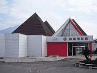 桜島旬彩館・写真