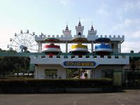 ダグリ岬遊園地