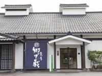 本坊酒造 薩摩郷中蔵/GALLERIA HOMBO(見学)