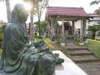 僧 俊寛の墓
