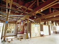西表石垣国立公園 竹富島ビジターセンター 竹富島ゆがふ館