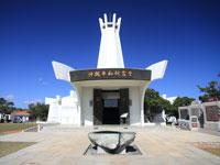 沖縄平和祈念堂