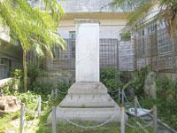 ドイツ皇帝博愛記念碑・写真