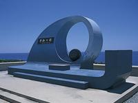 平和の塔・写真
